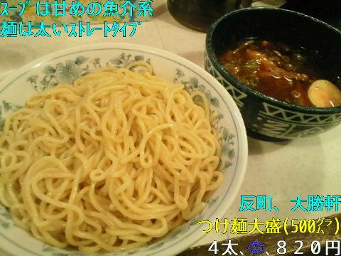 NEC_1024.jpg