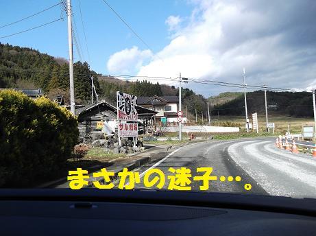2011_1211_120956-DSCF1762.jpg