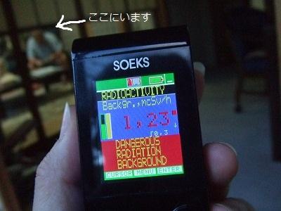 s-DSCF7729.jpg