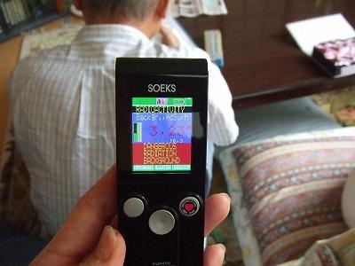 s-DSCF7754.jpg