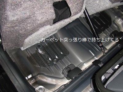 s-DSCF8144.jpg