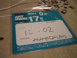 mimi-log 137