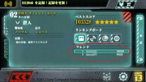 unir13_1_convert_20120321023554.jpg