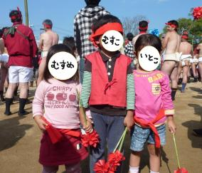 P1030603blog.jpg