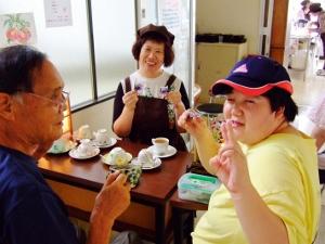 喫茶サービスデー(300x225)