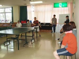 卓球大会 (300x225)
