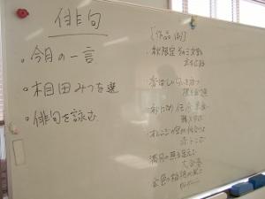 読書グループ3(300x225)