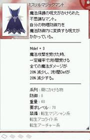 MMM8.jpg