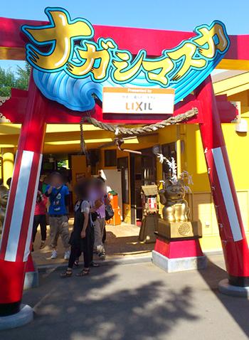 110908_富士急10