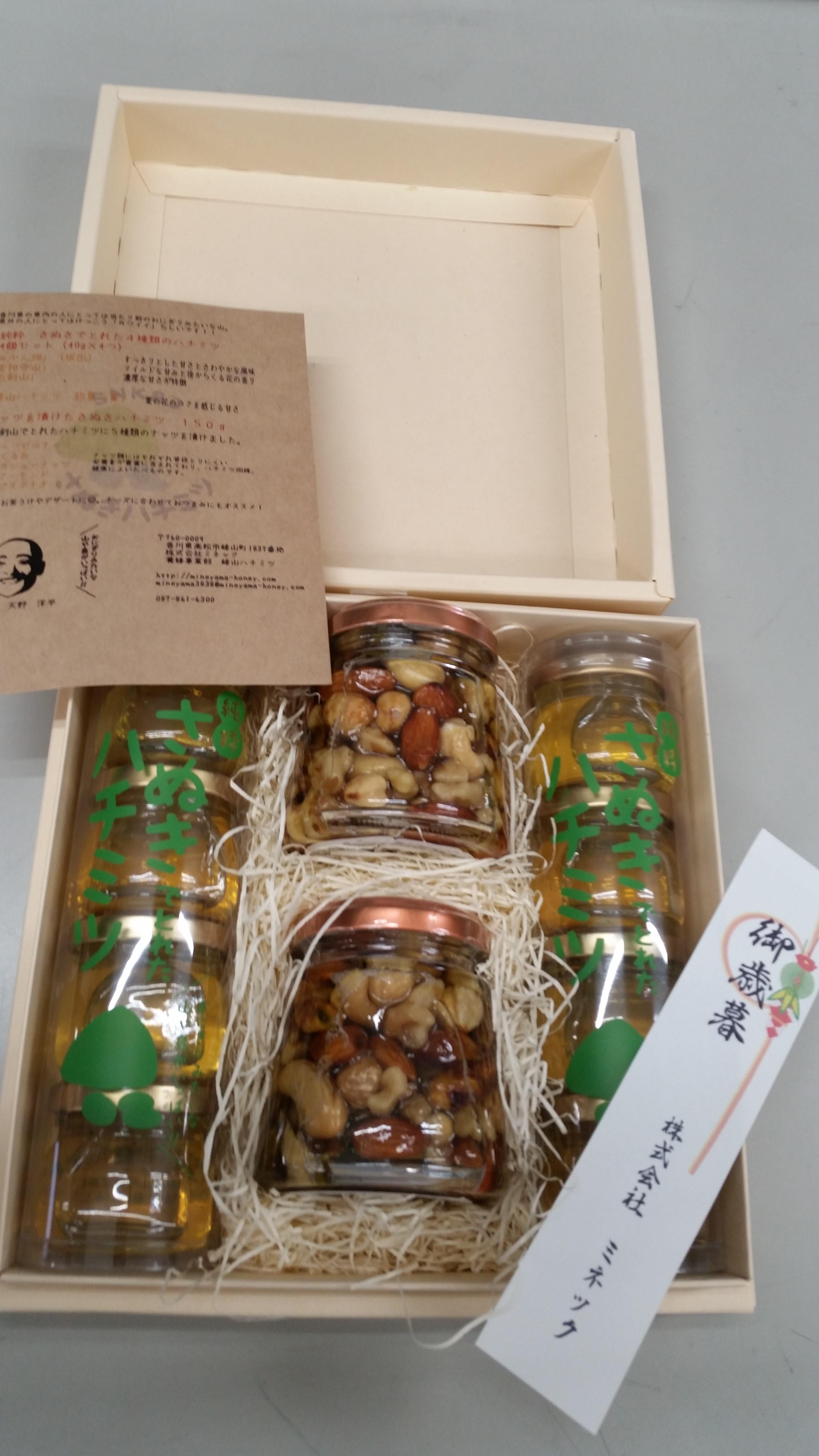 ギフト5500円
