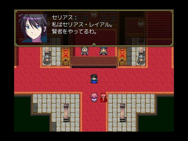 呪竜のスクショ2