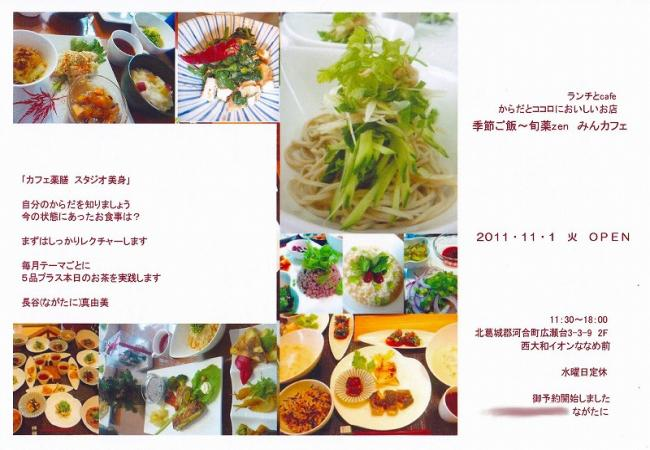 縺ソ繧薙き繝輔ぉ繧ォ繝シ繝・1_convert_20111016043121