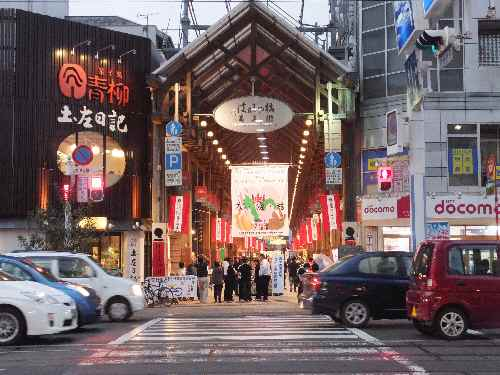 11g10hariyamabasi3.jpg