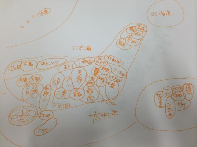 nisisichizujyuna.jpg