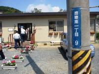 2012.8.24 コミュニティーカフェ