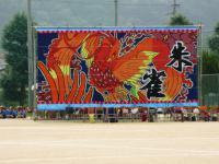 2012.9.12 新居浜東高朱雀