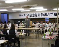 2012.10.4 今治造船労組大会1ブログ用