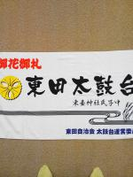 2012.11.04 バスタオルブログ用