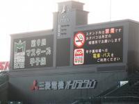 2012.11.10 甲子園球場のバックスクリーン