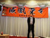 2012.12.7 大井感謝の集い1