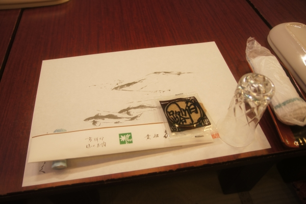 20110724_10_kibune.jpg