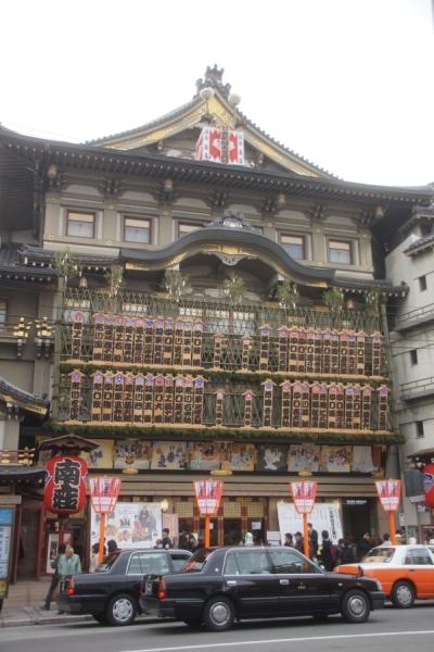 20111212_01_maneki.jpg