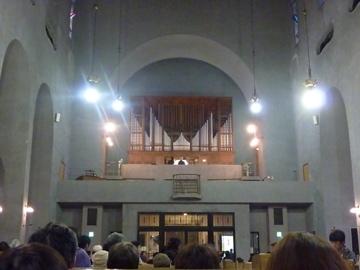 パイプオルガン演奏会