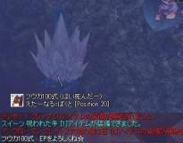 2011-10-12-5.jpg
