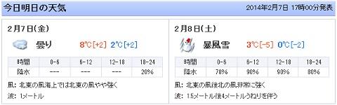 blog1549.jpg