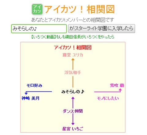 blog1639.jpg