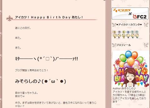 blog1655.jpg