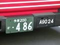 141102-16.jpg