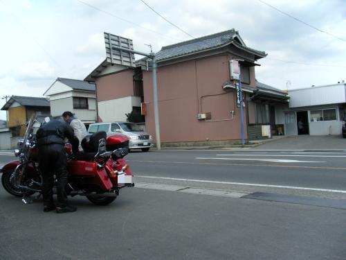 田村うどん2モザイク