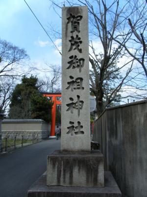 下賀茂神社1