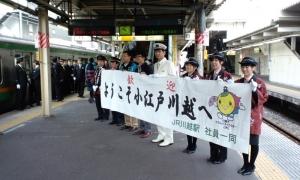 おさんぽ川越号から降りたら…お出迎えが!!