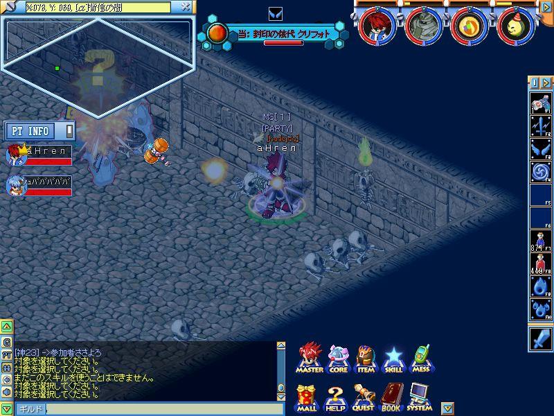 MixMaster_0_20111102000942.jpg