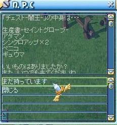 MixMaster_11.jpg