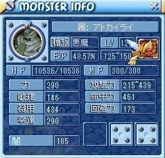 MixMaster_1_20110920045804.jpg