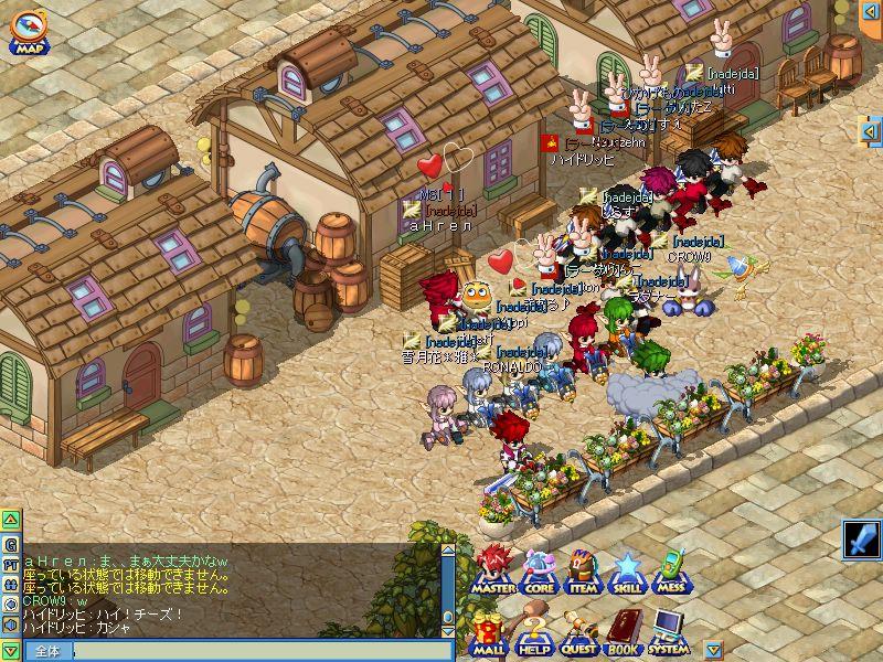 MixMaster_1_20111101234642.jpg
