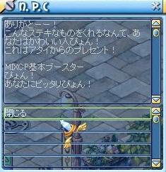 MixMaster_2_20110920045124.jpg