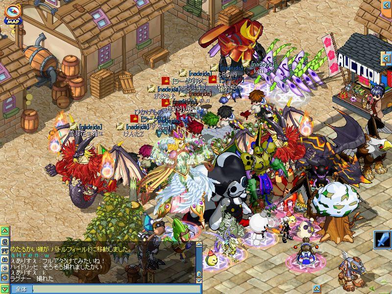 MixMaster_2_20111101234658.jpg