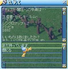MixMaster_4_20110920044942.jpg