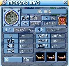 MixMaster_6_20110920045909.jpg