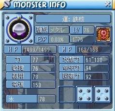 MixMaster_7_20111101235744.jpg