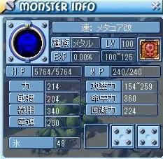MixMaster_8_20111101235801.jpg