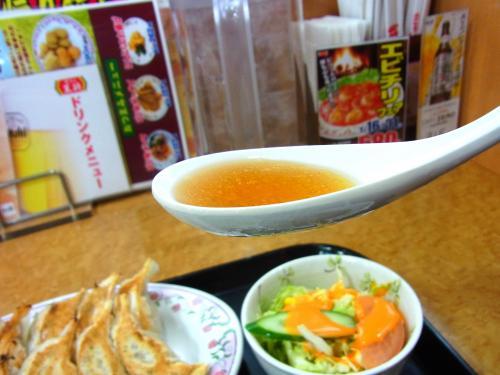 140125-105スープ(S)