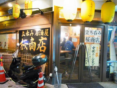 140124-001桜商店(S)