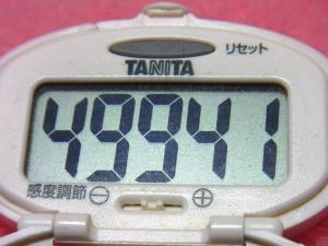 140202-251歩数計(S)