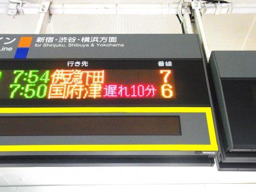 140208-203遅れ(S)