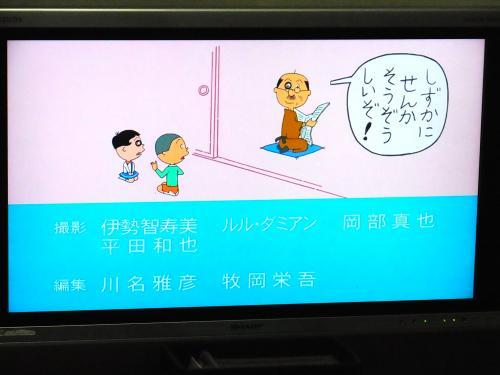 140209-215波平(S)